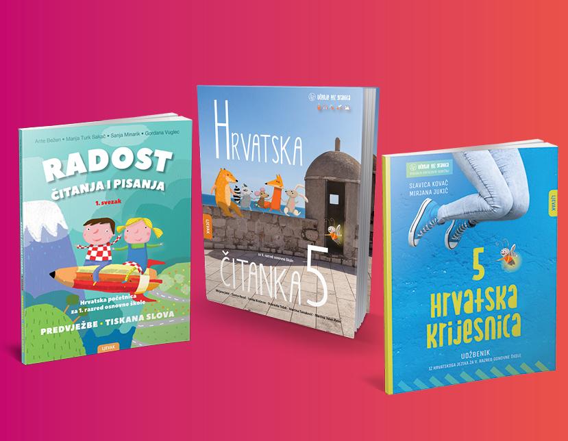 Hrvatski jezik, udžbenici